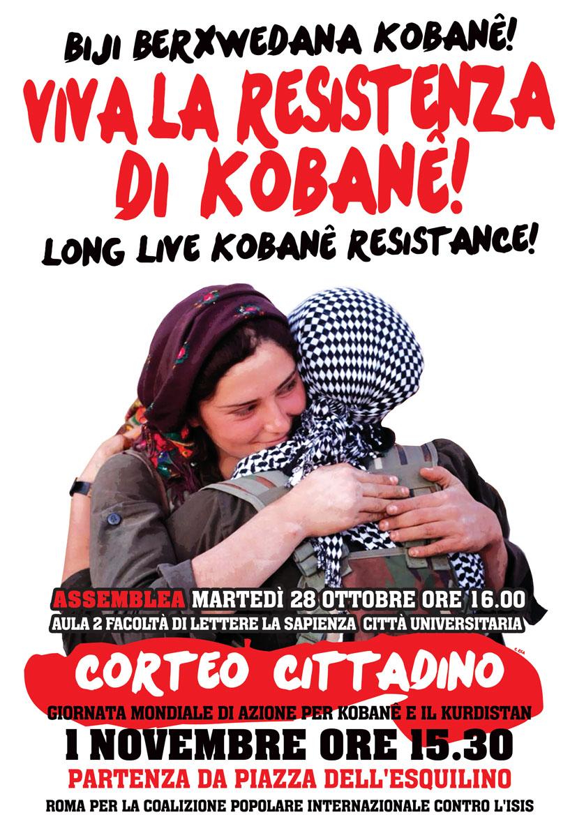 pro Kabane
