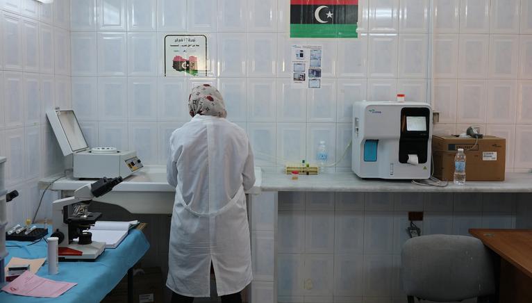 libia ospedale di tripoli